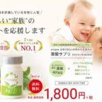 エーエフシー【mitete 葉酸サプリ】妊娠前(妊活中)~妊娠、授乳中のママ、赤ちゃんの健やかさに!その効果や飲み方、安全性は?