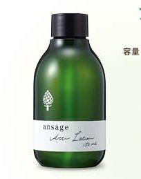 アーティローション(化粧水)