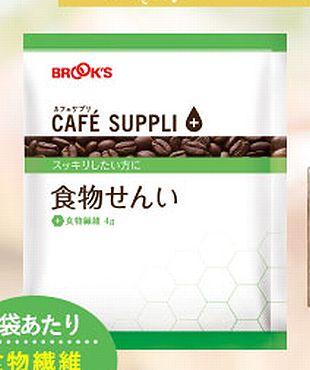 【カフェサプリ 食物せんい】