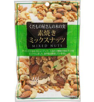 素焼きのミックスナッツ