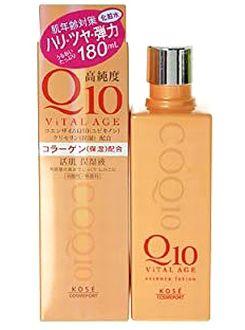 コエンザイムQ10配合の化粧品