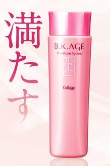 コラージュBK化粧水
