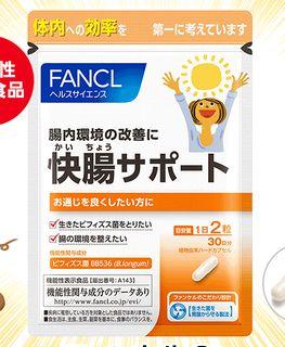 ファンケル【快腸サポート】