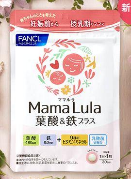 ファンケル【Mama Lula(ママルラ)】