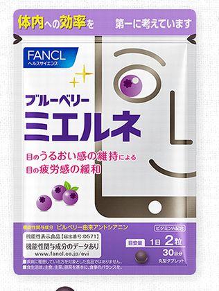 ファンケル【ミエルネ】
