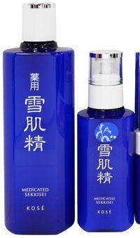美白化粧水のボトル