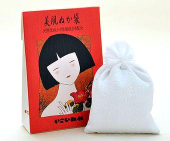 米ぬかのぬか袋