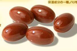 紅珠漢のソフトカプセルの形状