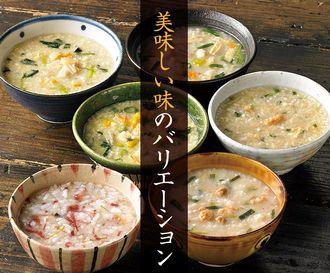 【ローカロ雑炊 和の極みシリーズ】