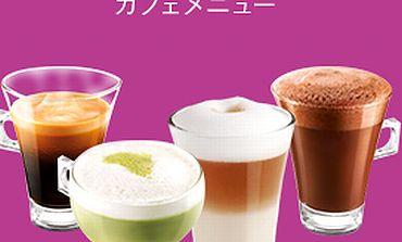 ネスレ、ネスカフェのコーヒーのラインナップの一例