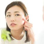 脂性肌、混合肌、インナードライはどう違う?その見分け方や原因、それぞれの改善法、正しいスキンケア法も