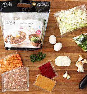 KitOisixコースの食材、材料