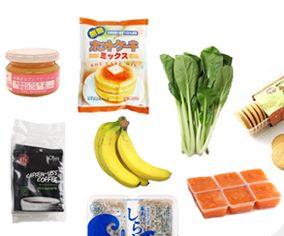 プレママ&ママコースの食材と材料