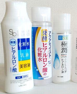 ヒアルロン酸配合の化粧水