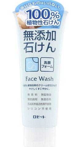 チューブ式の石けん洗顔フォーム