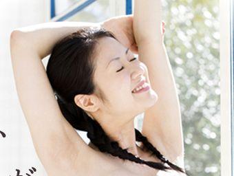 漢方、生薬で代謝がよくなった女性