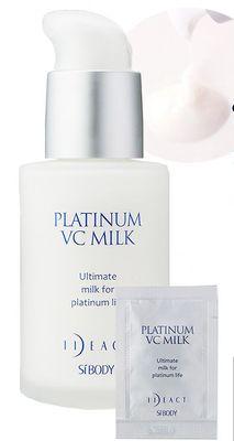 プラチナVCミルク