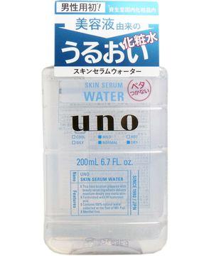 メンズ化粧水