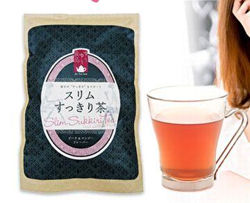 グラスに注がれたスリムすっきり茶