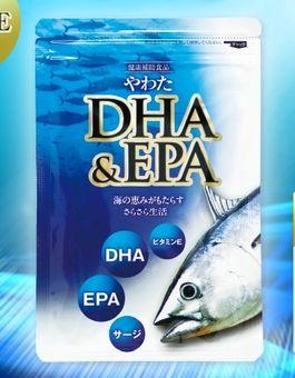 やわた【DHA&EPA】